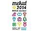 Mělnické kulturní léto - MEKUL